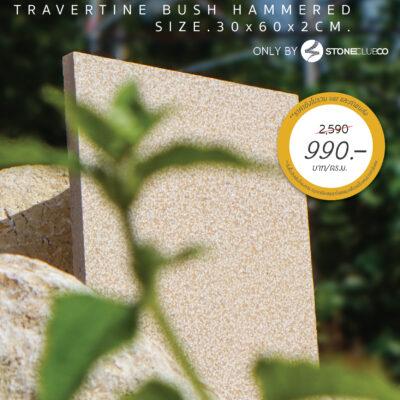 โปรโมชั่น ทราเวอร์ทีนบูทแฮมเมอร์  TRAVERTINE BUSH HAMMERED 990.- บาท/ตร.ม.